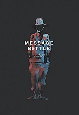 【Amazon限定】amazarashi「メッセージボトル(完全生産限定盤)」 ライブグッズの画像