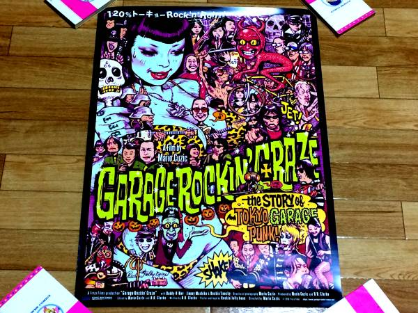ポスター◆GARAGE ROCKIN' CRAZE /Rockin Jerry Bean ガレージパンク ギターウルフ Teengenerate Mad3 5678's JET BOYS Mummies Rip Offs