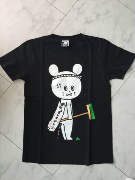 【新品】キュウソネコカミ キョネンオオトリ Tシャツ S ライブグッズの画像