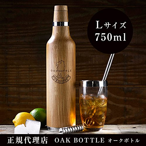 オークボトル CLV-298-L (容量:750ml)雑誌やテレビでも話題 ワイン ウイスキーの熟成ができるボトル 酒 アルコールグッズ