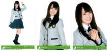 欅坂46◆サイレントマジョリティー 封入 生写真 コンプ◆菅井友香