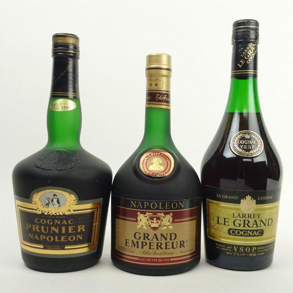 古酒 プルニエ、グランドエンペラー、ラレールグラン ナポレオン コニャック ブランデー 700ml 3本セット