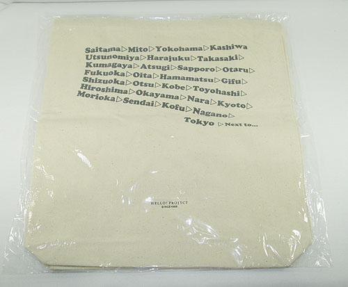 新品「スマイレージ トートバッグ」2014夏 FULL CHARGE 日本武道館/グッズ