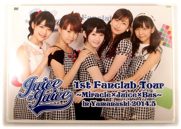 Juice=Juice 1st Fanclub Tour -Miracle×Juice×Bus- in 山梨