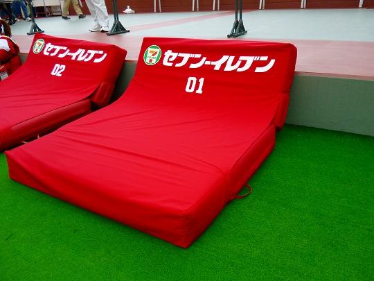 ★☆6/17 6月17日ホークス対広島カープ寝ソベリア☆★