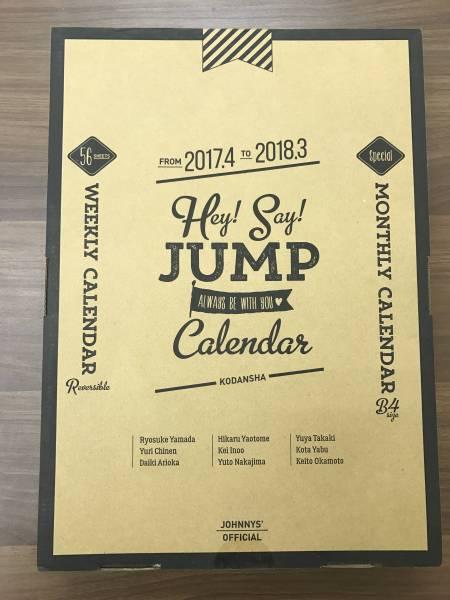 送料無料 Hey!Say!JUMPカレンダー 2017年度 予約完売品 コンサートグッズの画像
