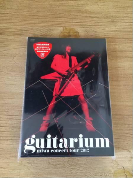 新品同様一回のみ視聴DVD☆miwa guitarium concert tour 2012 初回生産限定盤 ライブグッズの画像