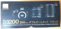 ◆デジタル一眼レフカメラ D3200 200mm ダブルズームキット