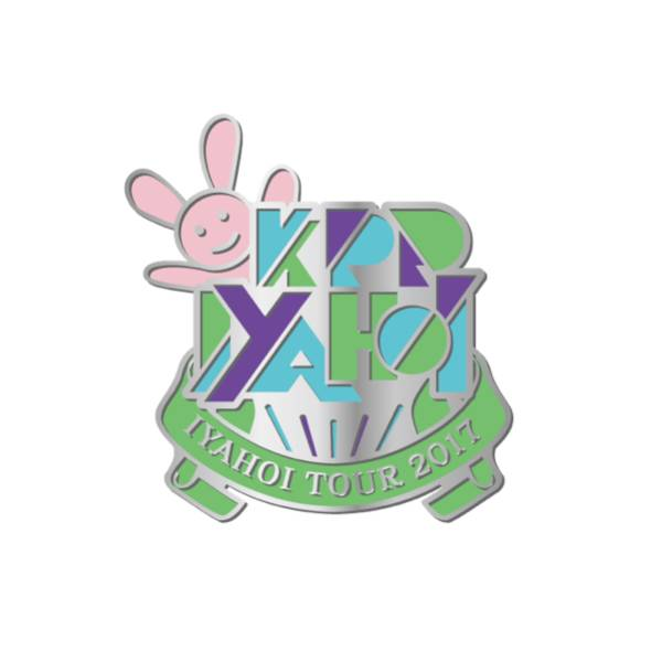 即決! きゃりーぱみゅぱみゅ ☆ KPP JAPAN IYAHOI TOUR 2017 ピンズ 未開封新品 ライブグッズの画像