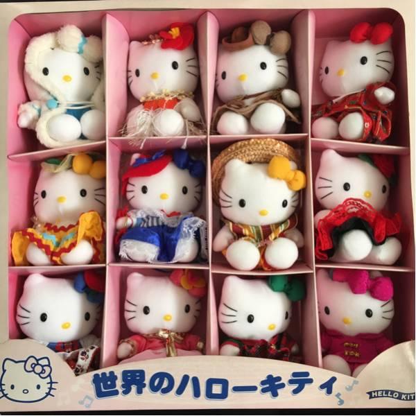 レア☆世界のハローキティ☆12ヶ国セット グッズの画像