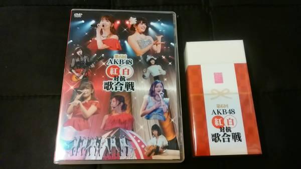 AKB48第6回紅白対抗歌合戦DVD 未再生 生写真なし シリアルナンバー 消しゴム付き 送料無料