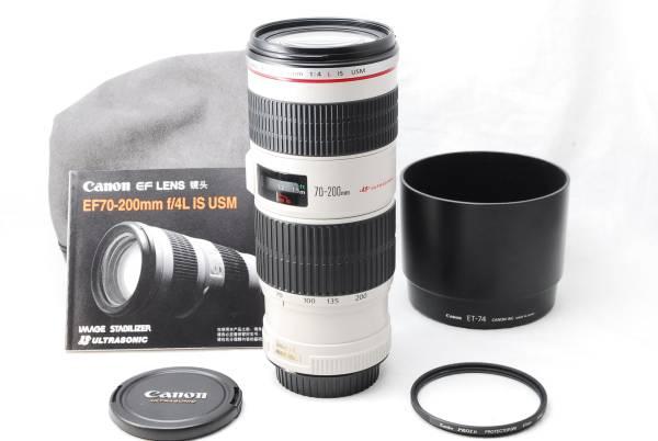 ★新品同様★ CANON キャノン EF 70-200mm F4L IS レンズフィルタ・レンズフード・説明書付き!