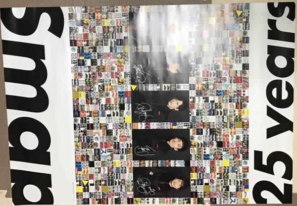 ■■■ SMAP 25YEARS サイン入りポスター ■■■ コンサートグッズの画像