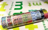mt factory tour Vol.6 マスキングテープ