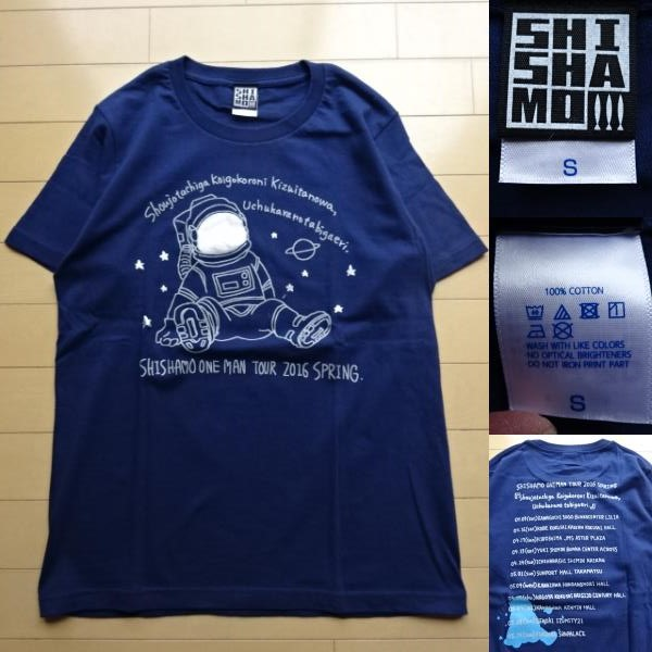 美品【SHISHAMO】ワンマンツアー 2016 半袖 Tシャツ ネイビー Sサイズ(ししゃも,柳葉魚)