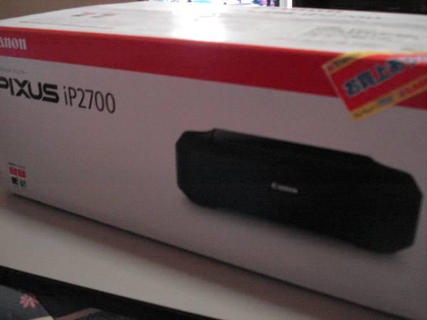 2016.12購入 未使用 未開封 インクジェットプリンター キヤノン PIXUS iP2700