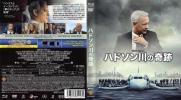 ハドソン川の奇跡 Blu-ray未使用 送料無料
