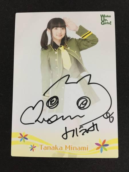 【送料無料】Wake Up,Girls! トレカ 田中美海SR003 直筆サイン入り WUG
