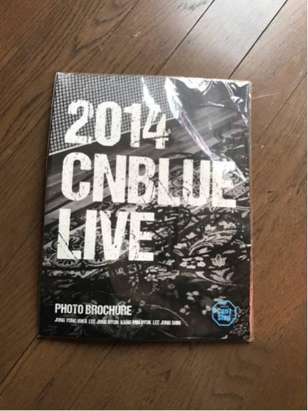 ★☆CNBLUE パンフレット☆★ ライブグッズの画像