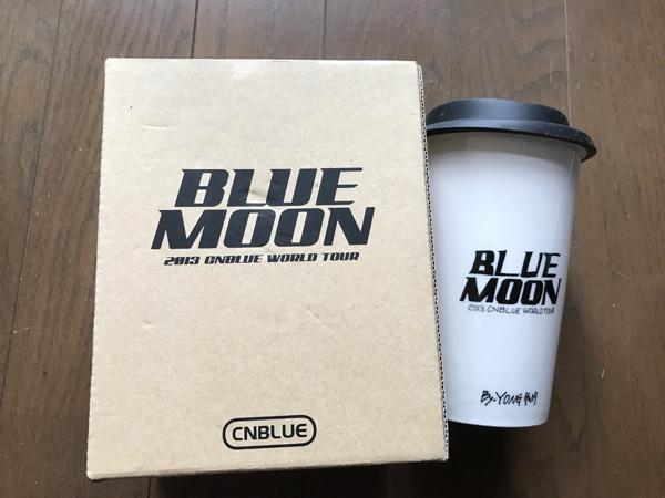 ★☆CNBLUE BLUE MOON グッズ タンブラー ヨンファ☆★ ライブグッズの画像