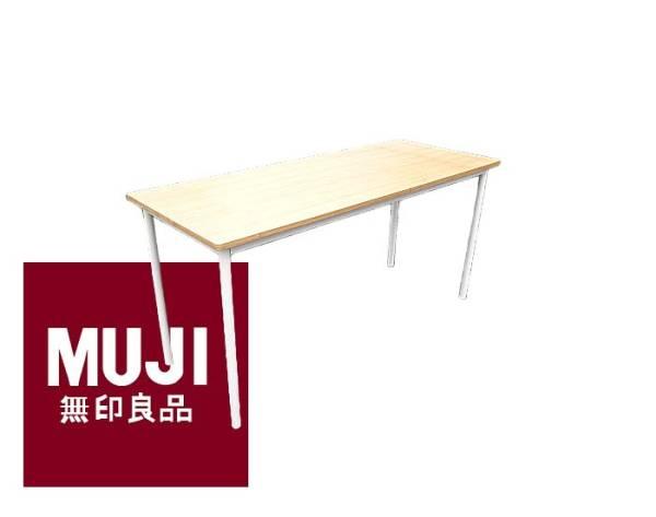 無印良品 ユニットデスク/ダイニングテーブル/作業台 タモ材_画像1