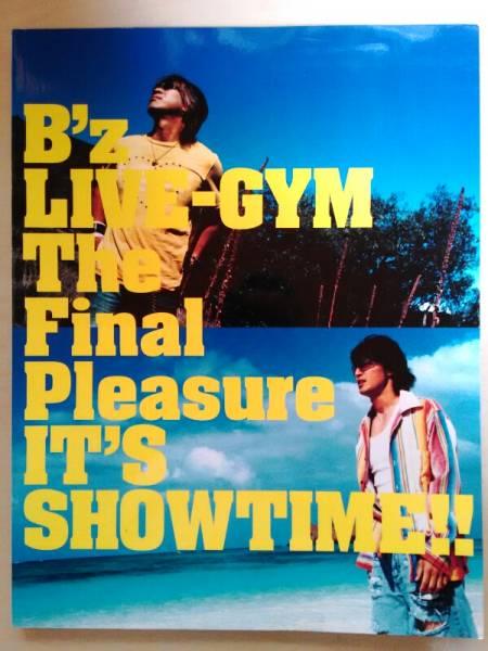 【即決】 B'z パンフレット LIVE-GYM The Final Pleasure IT'S SHOWTIME !! 中古品 稲葉浩志 松本孝弘