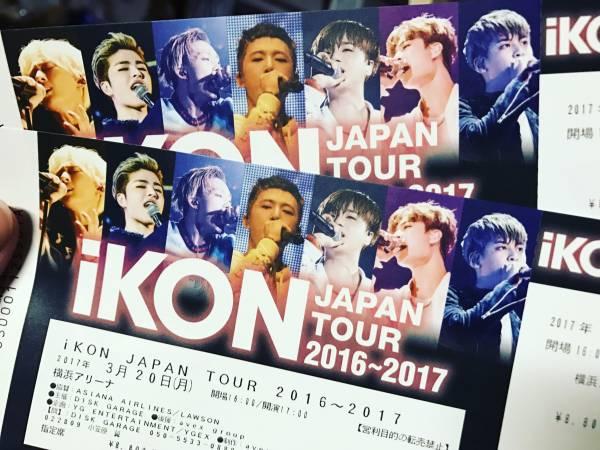 iKON 3/20 オーラス 横浜アリーナ ライブグッズの画像