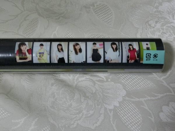 小林麻耶☆2012年カレンダー☆直筆サイン入り☆未開封
