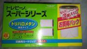 【新品】東レトレビーノ スーパーシリーズ トリハロメタン除去タイプ 3個入り お買得パック☆