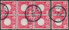 新小判 1円 8枚 欧文印 TOKIO 郵便使用のマルティプル