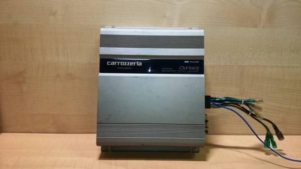 動作確認済 パイオニア カロッツェリア 70W2ch パワーアンプ GX-X402