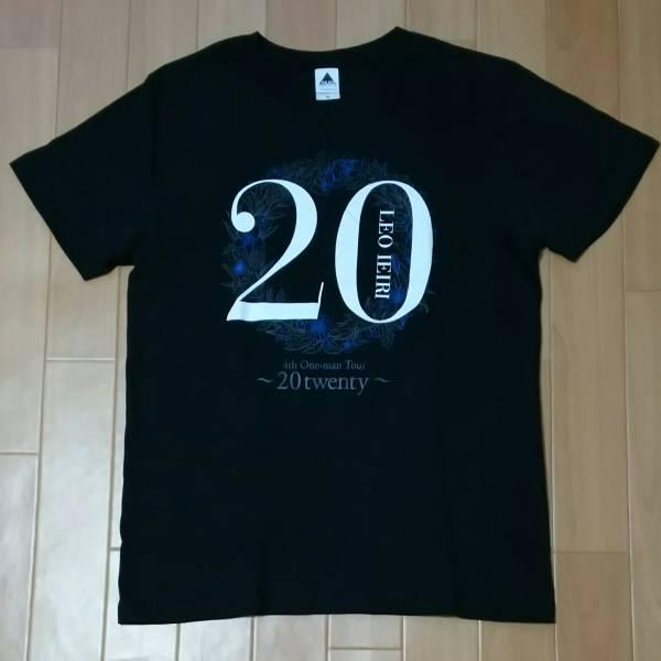 家入レオ 20 twenty ツアー Tシャツ Sサイズ