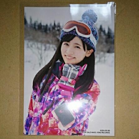 AKB48 シュートサイン 通常盤 村雲颯香 生写真 1枚 NGT48 みどりと森の運動公園 ライブ・総選挙グッズの画像