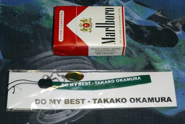 岡村孝子 ストラップ DO MY BEST・TAKAKO OKAMURA