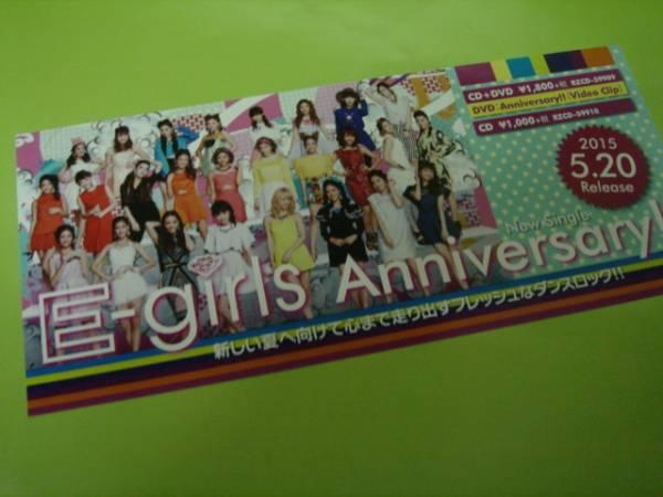 未使用!告知ポップ☆ E-girls / Anniversary!!☆ ライブグッズの画像