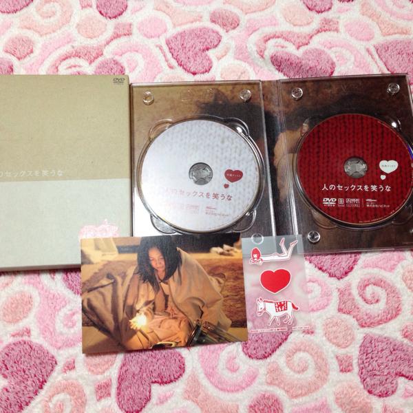 DVD 人のセックスを笑うな 永作博美 松山ケンイチ 蒼井優 グッズの画像