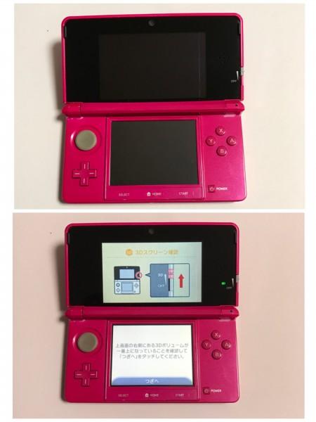 【動作確認OK】 3DS 本体セット グロスピンク No.14_画像2