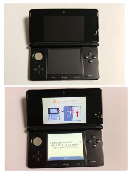 【動作確認OK】 3DS 本体セット コスモブラック No.18_画像2