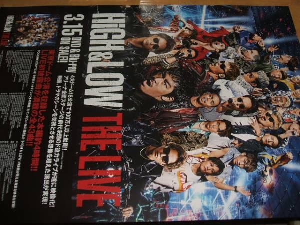 ●筒代込●HiGH & LOW THE LIVE 三代目 EXILE/DVD Blu-ray/B2告知ポスター●