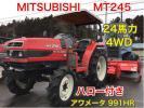 岩手 ミツビシ 三菱 トラクター MT245 24馬力 4WD ハロー付 アワメータ992時間 実動 売切り BMトレーディング水沢