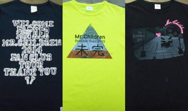 Mr.Children (ミスチル) Tシャツ 3枚セット (サイズ小さめ 未完 他 )