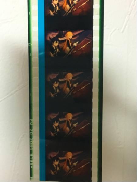 ソードアートオンライン 映画特典 35mmフィルム グッズの画像