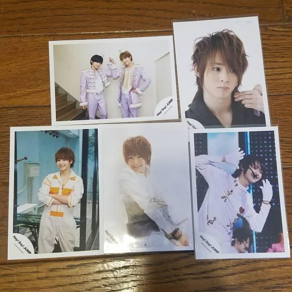 有岡大貴公式写真5枚セットHey!Say!JUMP公式写真Chau# コンサートグッズの画像