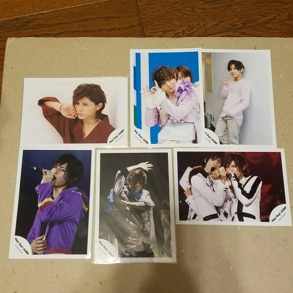 山田涼介公式写真6枚セットHey!Say!JUMP公式写真Chau#浴衣 コンサートグッズの画像