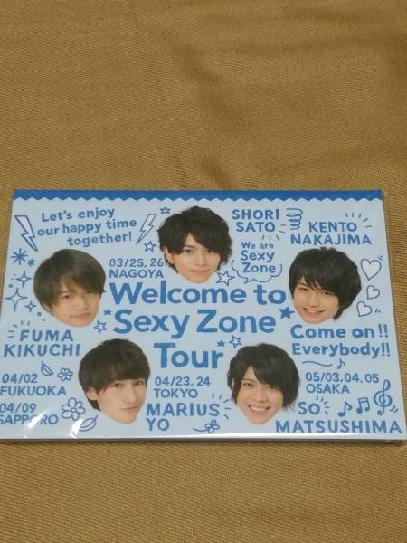 Welcome to Sexe Zone メモ帳 ツアーグッズ2016