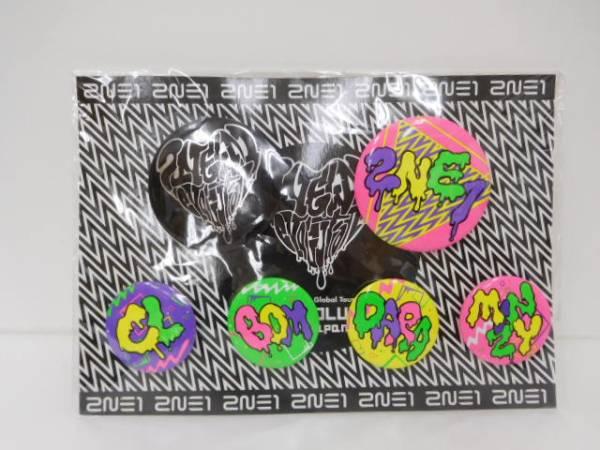 2NE1 2012 1st Global Tour 缶バッジセット 未開封品
