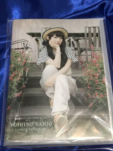 南條愛乃トレーディングコレクション トレカ オリジナル カード バインダー