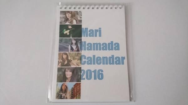 浜田麻里/2016年 卓上カレンダー ライブグッズの画像