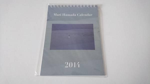 浜田麻里/2014年 卓上カレンダー ライブグッズの画像