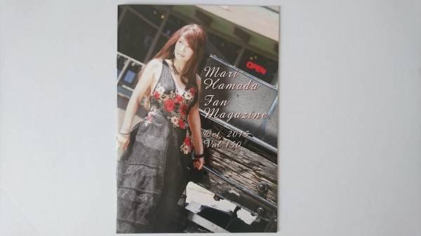 浜田麻里/ファンクラブ会報 Vol.150/Oct.2015 ライブグッズの画像